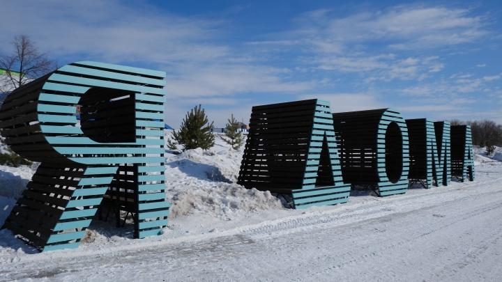 """«Чтобы не было """"колхоза""""»: на набережной Миасса в центре Челябинска сделали новую инсталляцию"""