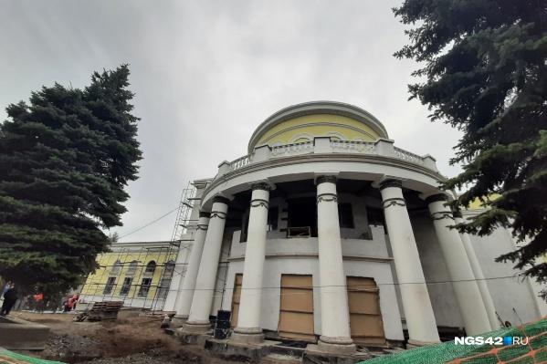Кинотеатр «Коммунар» относится к объектам культурного наследия регионального значения