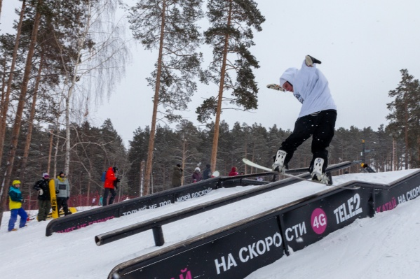 Участники соревнований по джиббингу приехали в Екатеринбург из Перми, Тюмени и Санкт-Петербурга