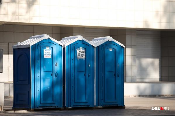 Об установке туалетов стало известно в июле