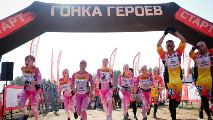Команда BY преодолела экстремальную «Гонку героев» в Екатеринбурге