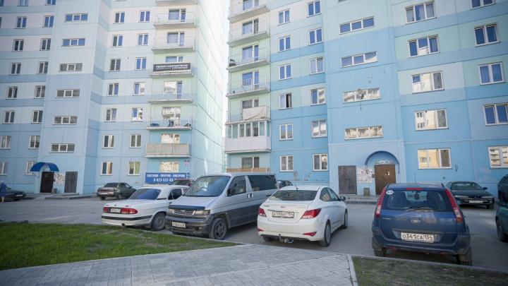 Дискуссионный вопрос: как живут покупатели самого дешевого жилья в Новосибирске — сюда переехали 75 000 человек