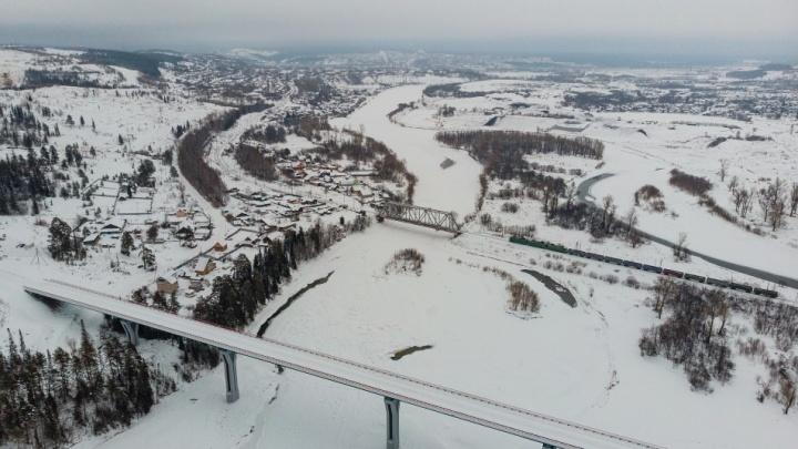 Прокуратура проверит состав воздуха в Левшино и Голованово после жалоб жителей на химический запах