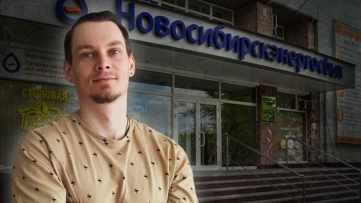 Новосибирца обвинили в краже электричества на 70 тысяч. Экспертиза показала, что виноваты странные пломбы