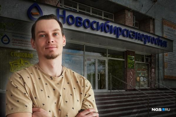 Предприниматель Михаил Рынков доказал в суде свою невиновность перед энергетиками и то, что антимагнитные пломбы не соответствуют необходимым требованиям