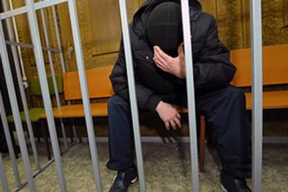Обвиняемого отправили на девять лет в колонию строгого режима