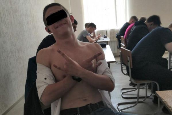 Теперь юноше грозит до двух лет лишения свободы
