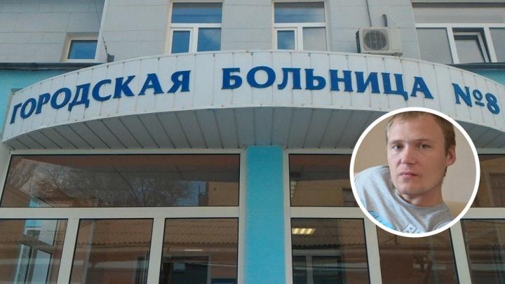 Больница в Ростове отказалась отвечать за смерть пациента, забытого в коридоре