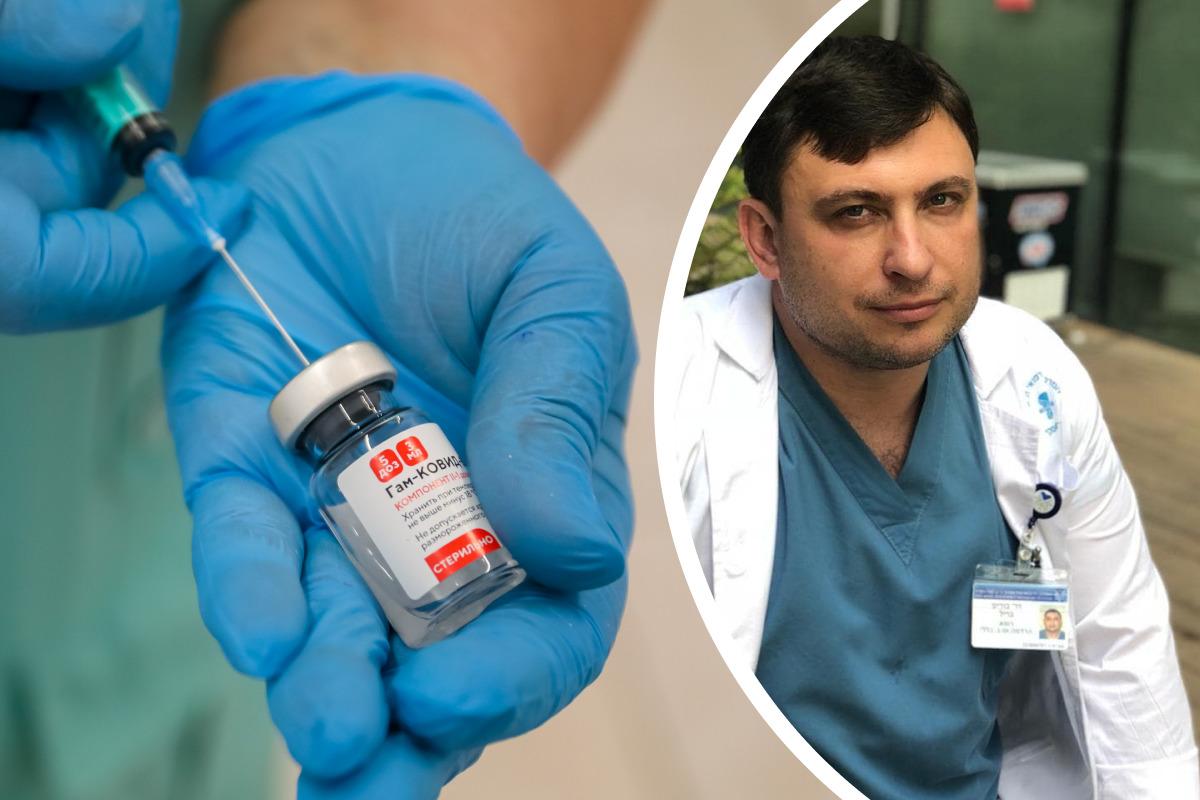 Расспросили Бориса Бриля преимущественно о вакцине «Спутник V» — она сейчас в России применяется наиболее массово