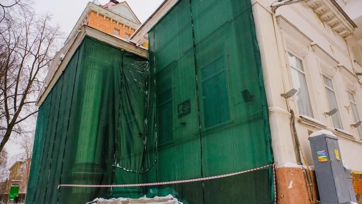 Здание клуба МВД в Перми планируют передать Дому актера