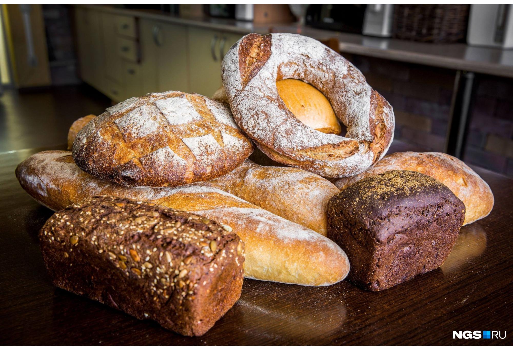Если вы решили отказаться от хлеба исключительно из-за глютена, тысячу раз подумайте