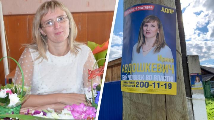 Кандидатку от ЛДПР из Канска вернули для участия в выборах. До этого ее сняла сама партия