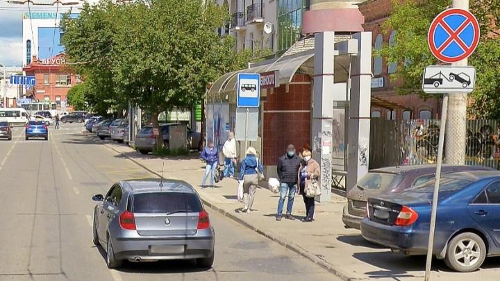 «Первая мысль была, что это кислота»: в центре Екатеринбурга девушке плеснули в лицо странной жидкостью