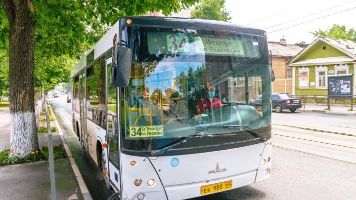 «Сделка еще не закрыта»: когда автобусные перевозки в Самаре отдадут москвичам