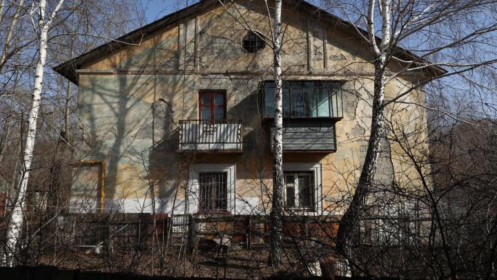 Депутаты приняли проект реновации Челябинска