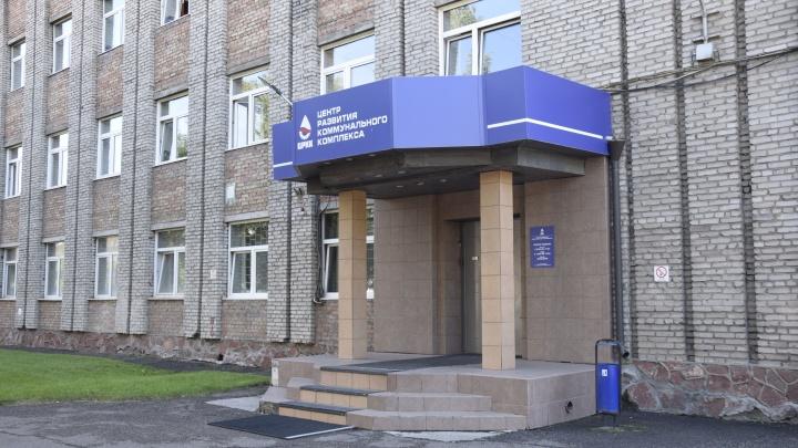 ЦРКК назначен временной ресурсоснабжающей организацией в Канском районе