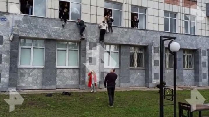 Устроившего стрельбу в пермском университете ликвидировали