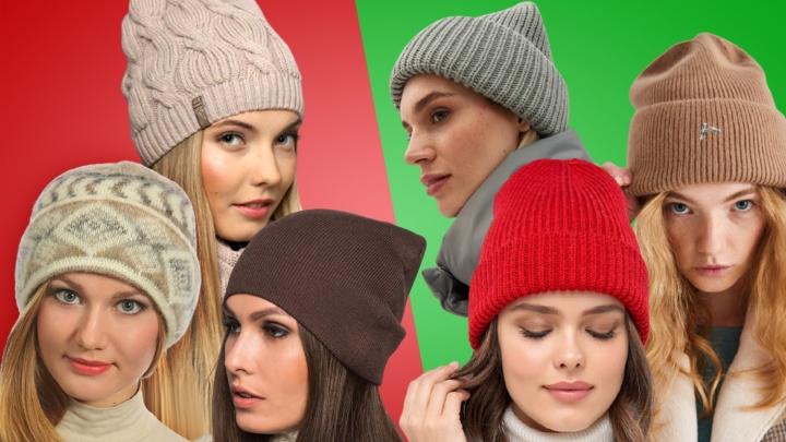 Опять натянули: как выбрать шапку, которая не будет вас уродовать — 5 простых правил и стильные варианты для всех лиц