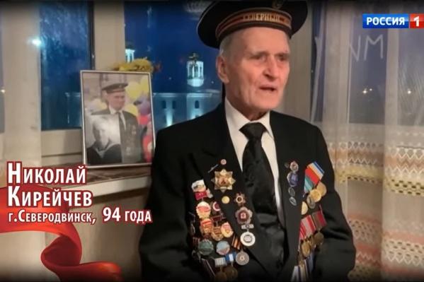 Николаю Васильевичу сейчас 94 года, но он бодр: поет, ходит на встречи ветеранов со школьниками