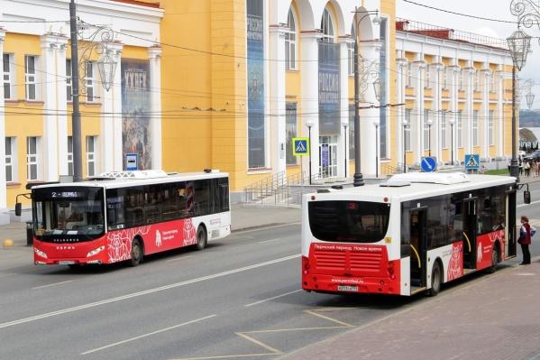 """Теперь кондукторы будут отказывать в бесплатной пересадке с электрички на автобус на <nobr class=""""_"""">Перми I</nobr>"""