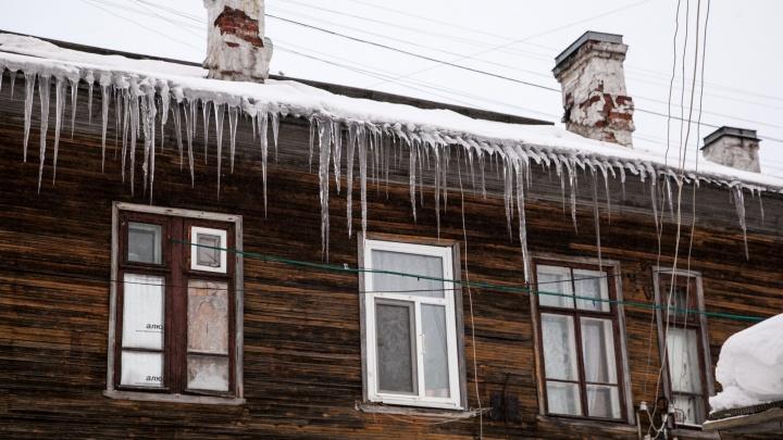 Поморье получит 157 миллионов рублей от правительства РФ для расселения авариек