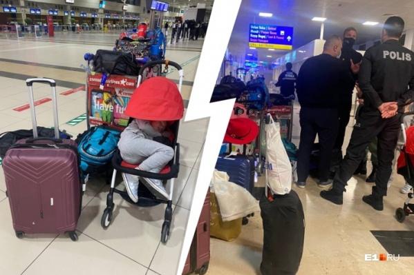 По словам туристов, их бросили в аэропорту, где не было представителей авиакомпании