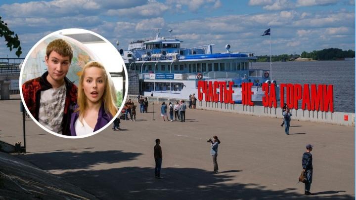 Квартира Коляна, автосервис и «Красная страсть»: где в Перми снимали «Реальных пацанов» — фанаты могут там погулять