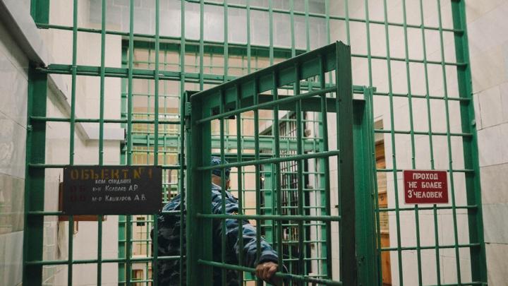 Мужчину, зарезавшего тюменского адвоката, отправили в колонию