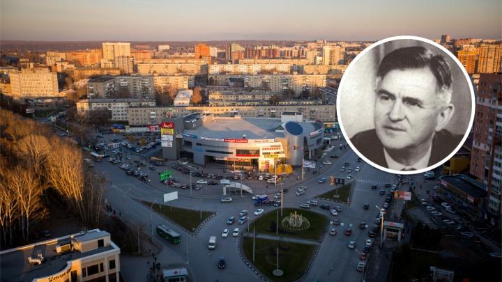 В Новосибирске безымянная площадь получит свое название. Власти рассказали, какое именно