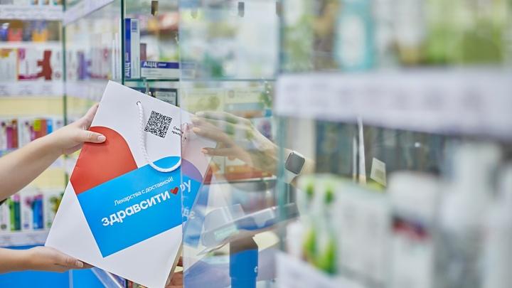 «Здравсити» открыл первые дарксторы в Самаре