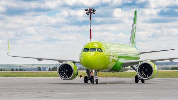 Из Екатеринбурга запустили первые легальные рейсы на Кипр