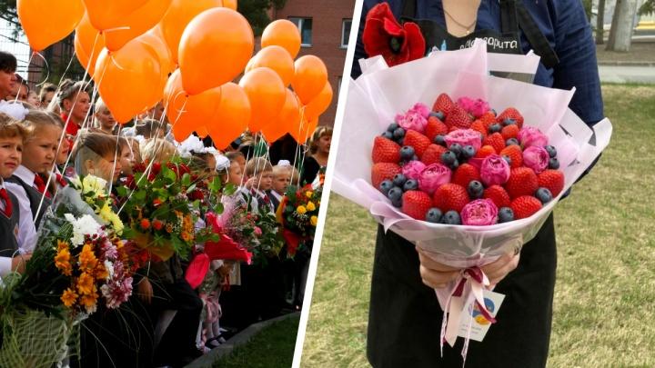 Цветы уже не в моде: посмотрите, что собираются дарить учителям на 1 Сентября