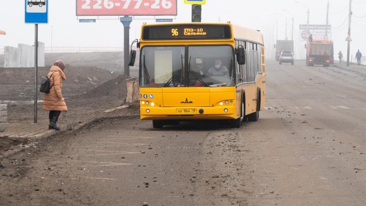 В Ростове сделали бесплатную пересадку на маршрутах №94и96