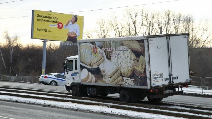 В Челябинске водителю хлебного фургона вынесли приговор за смертельное ДТП