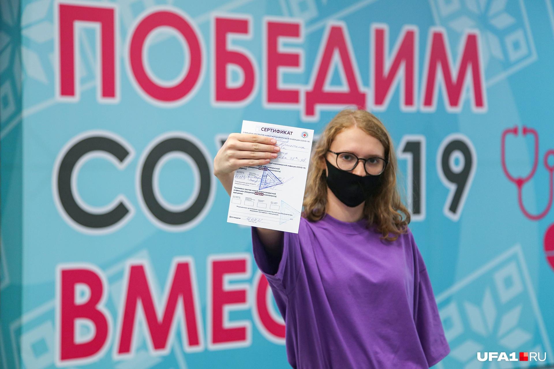 На курорты Краснодарского края лучше ехать с сертификатом о вакцинации, в противном случае придется искать прививочный пункт по приезде