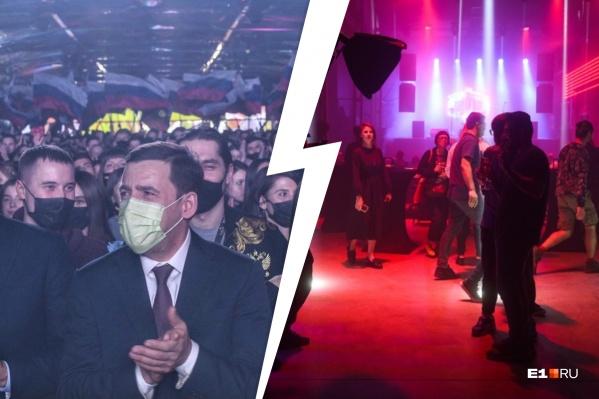 Пост губернатора, как и в целом проведение такого мероприятия, вызывали у представителей концертной сферы Екатеринбурга вопросы