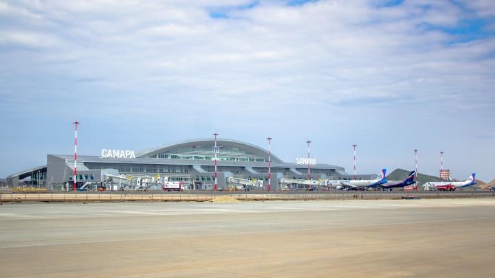 Стало известно, когда изменят границы приаэродромной зоны аэропорта Курумоч