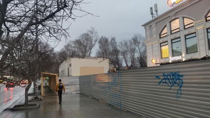 УГМК расширяет свою клинику за счет бывшего детского клуба на улице Малышева