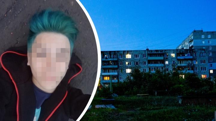 В Ярославле нашли мертвым 16-летнего подростка