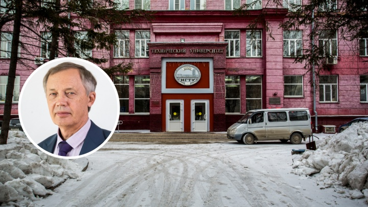 В Новосибирске скончался бывший первый проректор НГТУ Геннадий Расторгуев