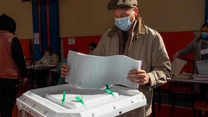 Краевой избирком утвердил итоги выборов в Государственную думу