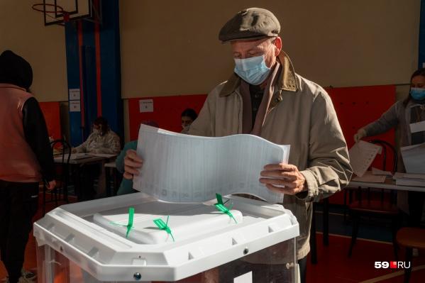 Выборы проходили 17, 18 и 19 сентября