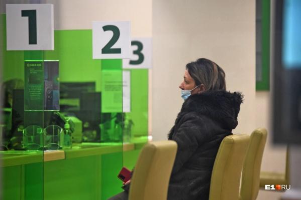 4,34% — такая доля просроченных кредитов на начало 2021 года в Свердловской области