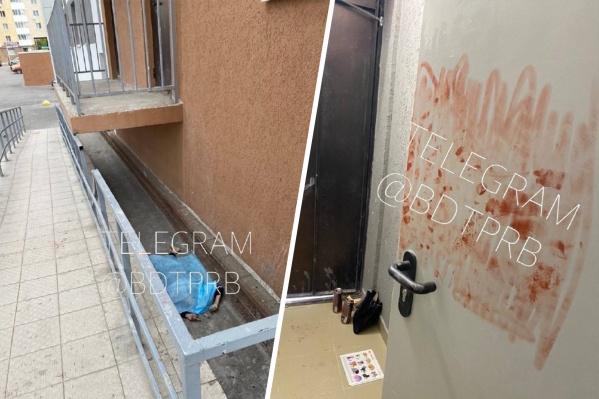 На месте происшествия обнаружились красные надписи, что дало повод к кривотолкам