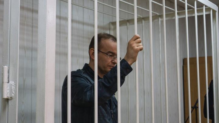Апелляция отменила обвинительный приговор за взятку экс-полицейскому Липину