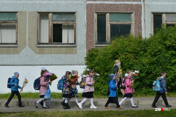 Мы спросили в Министерстве образования, планируется ли переход школ на дистанционку в сентябре