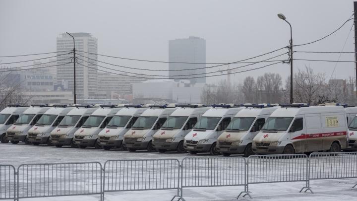 Прощай, Mercedes: Волгоград покидает 91машина скорой помощи