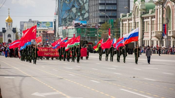 Жителей Новосибирска пустят на парад 9 Мая, но есть ограничения (обновленная афиша)