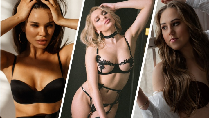 Сразу три красноярки поборются за звание Miss Maxim— 2021