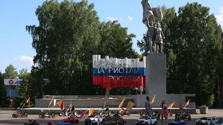 Кемеровчане пожаловались на состояние парка Веры Волошиной: комментарий властей